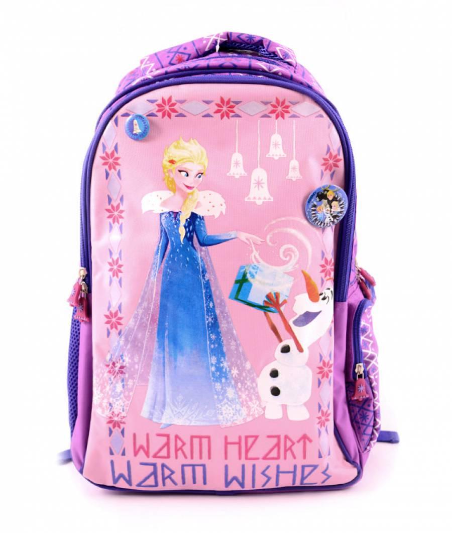 Ghiozdan clasa 1/4, violet Frozen